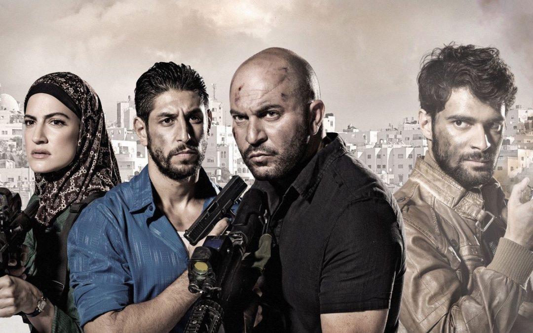 Fauda, Hatufim, Our Boys: l'ADN décrypté des séries israéliennes