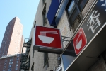 New York_3308.JPG