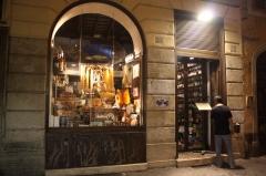 Roscioli facade.jpg