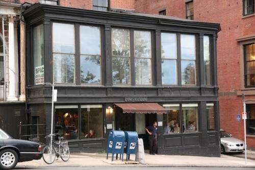 N°9 Park, l'art du raffinement à Boston