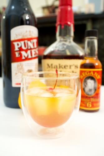 Mandarine Bourbon