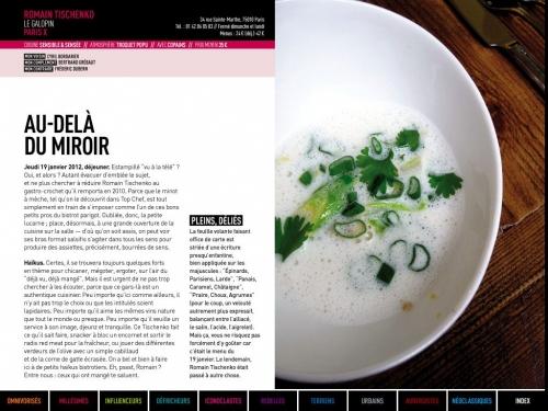 petit larousse pâtissier,applications cuisine,cuisine ipad,carnet 2012 omnivore
