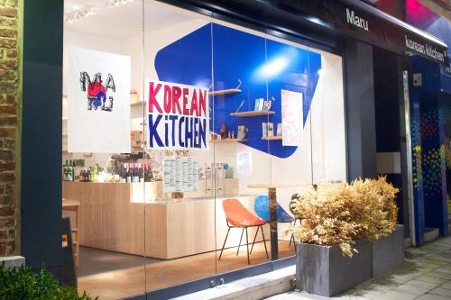 Maru: La Corée se met à table