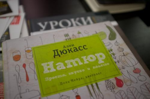 festival du livre culinaire,tendances culinaires,paris cook book fair,gourmand awards