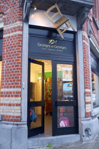 Epicerie chypriote, chypre Bruxelles, George et George, cuisine chypriote
