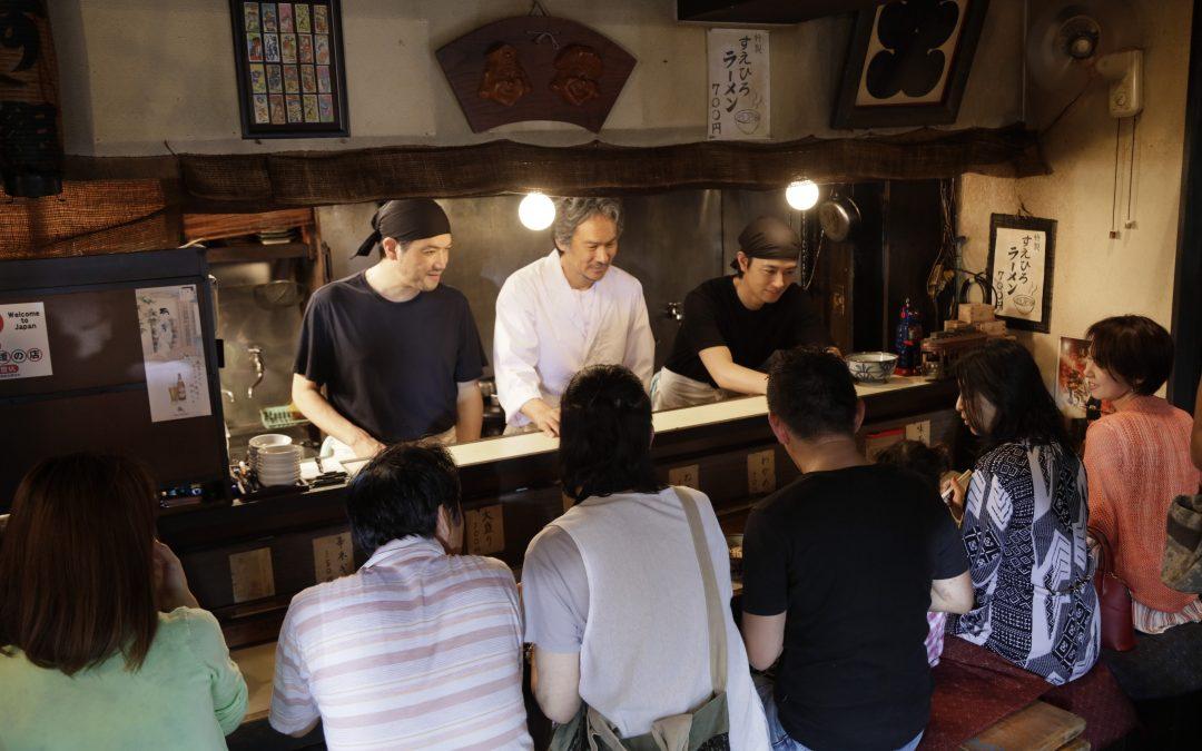 «Ramen Shop» ou quand la cuisine réconcilie les cultures